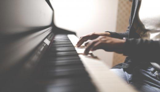 海野雅威のwikiプロフ!経歴やピアノ演奏動画が凄い!結婚した嫁(妻)や子供はいる?