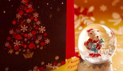 【2020】ヴィタメールのクリスマスケーキ予約はいつから?通販購入方法や価格(値段)を調査!