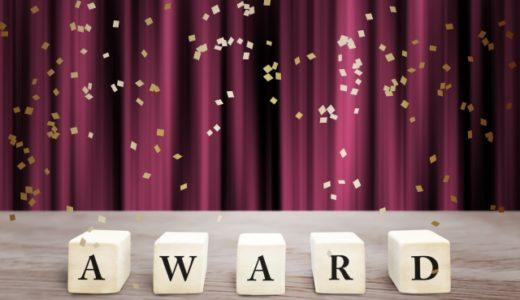 グラミー賞2021発表のwowow放送は日本時間でいつ?ノミネートや受賞候補まとめ!
