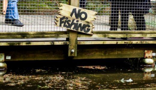 釣り客のゴミ迷惑マナー実例まとめ!違法駐車やコンビニ被害がヤバい!