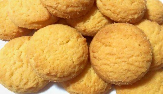 森永製菓冷凍クッキー(ムーンライト)の生地はどこで売ってる?通販購入方法や販売店舗まとめ!