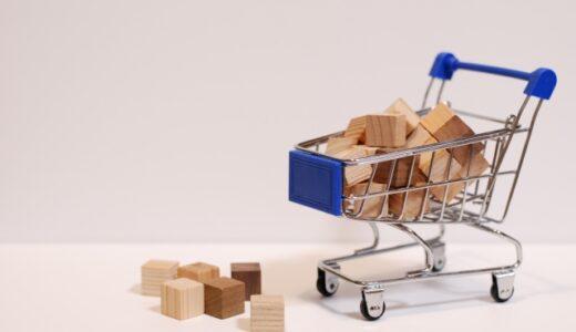 コストコ守山倉庫店はオンラインショップも便利!会員登録や購入方法を解説!